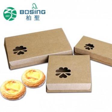专业定制 4粒装一次性牛皮纸蛋挞盒包装6粒彩色蛋挞烘焙纸盒定做