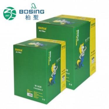 厂家直销 机器机械零件汽配产品包装纸盒汽车空气滤清器盒子定做