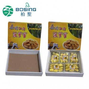 厂家定制 新鲜木菠萝蜜包装盒子天地盖树菠萝水果包装纸彩盒定做