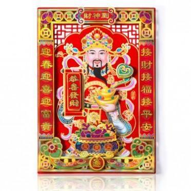 厂家定做 新年3d立体财神爷画像贴纸春节年画卡通广告贴挂画定制