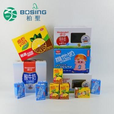 源头厂家 手提纸质饮料食品包装盒彩色盒装豆奶牛奶酸奶盒定做制
